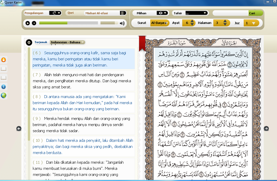 Software Belajar Melagukan Al-Quran
